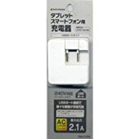 送料無料テレホンリース 充電池・充電器 RBAC086 [ホワイト]
