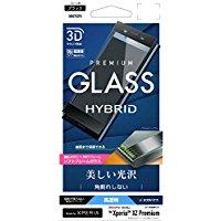 送料無料ラスタバナナ Xperia XZ Premium SO-04J フィルム 強化ガラス 全面保護 光沢 3Dソフトフレーム 角割れしない ブラック エクスペリア 液晶保護フィルム SG827XZPB