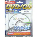 送料無料!オーム電機 DVD/CDレンズクリーナー 湿式 AV−M6133