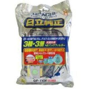 エントリーでP5倍(9日20時00分〜16日1時59分まで)送料無料!HITACHI クリーナー紙袋 GP-110F
