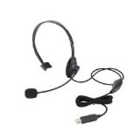 送料無料!ELECOM USBヘッドセットマイクロフォン 片耳オーバーヘッド 1.8m HS-HP21UBK