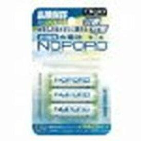 送料無料!ナカバヤシ 水電池NOPOPO ノポポ 交換用3本セット NWP-3-D