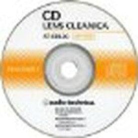 送料無料!audio-technica CDレンズクリニカ乾式 AT-CDL30