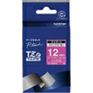 送料無料!ブラザー工業 TZeテープ おしゃれテープ(つや消しベリーピンク地/白字) 12mm TZe-MQP35