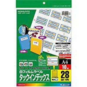 送料無料!コクヨ カラーレーザー カラーコピー タックインデックス フィルムラベル 特大 青 LBP-T2590B