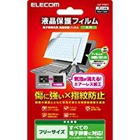 送料無料!エレコム 電子辞書 液晶保護フィルム 光沢 全機種対応 フリーサイズ DJP-TP031F
