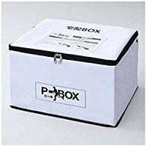 エントリーでP5倍(9日20時00分〜16日1時59分まで)送料無料!山善 宅配ボックス ソフトタイプ ピーボ SPB-1