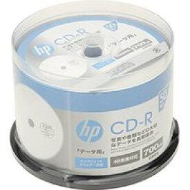 送料無料!hp(ヒューレット・パッカード) データ用CD-R ホワイト・ディスク(SPケース) 50枚