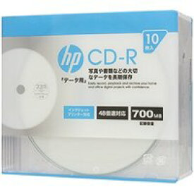 送料無料!hp(ヒューレット・パッカード) データ用CD-R ホワイト・ディスク(スリムケース) 10枚