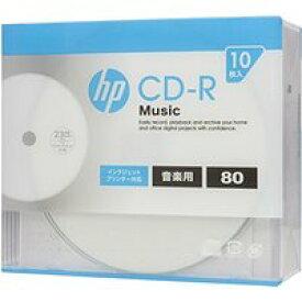 送料無料!hp(ヒューレット・パッカード) 音楽用CD-RA ホワイト・ディスク(スリムケース) 10枚