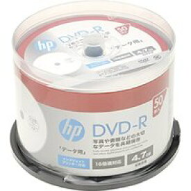 送料無料!hp(ヒューレット・パッカード) データ用DVD-R(SPケース) 50枚