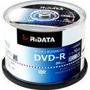 送料無料!ライテック製 RiDATA 録画用DVD-R 50枚スピンドルケース D-RCP16X.PW50RD D