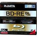 送料無料!ライテック製 RiDATA 片面2層 50GB 長時間録画対応 ブルーレイディスク BD-RE スリムケース 5枚パック BD…
