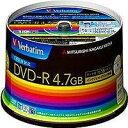 送料無料!三菱化学メディア 1〜16倍速対応 データ用DVD-Rメディア CPRM付(4.7GB・50枚) DHR47JDP50V3 [PC]