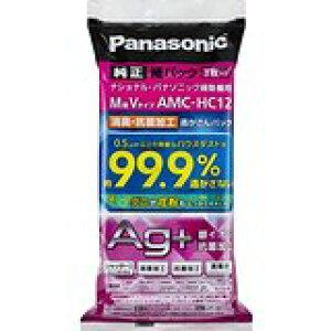 送料無料!パナソニック 交換用逃がさんパック 消臭・抗菌加工 M型Vタイプ 3枚入り AMC-HC12【4549077602282】