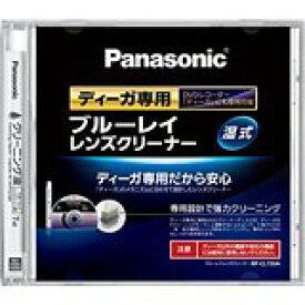 送料無料!パナソニック ブルーレイレンズクリーナー RP-CL720A-K【4984824882607】