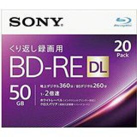 送料無料!ソニー 2倍速対応BD-RE DL 20枚パック 50GB ホワイトプリンタブル 20BNE2VJPS2(4548736036956)