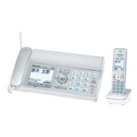 【 送料無料 即納 】 パナソニック KX-PZ310DL-S デジタルコードレス普通紙ファクス(子機1台付き) シルバー