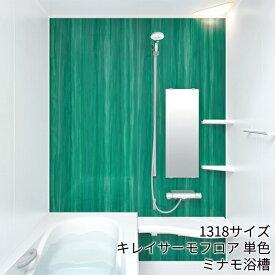 LIXIL 戸建て用システムバスルーム アライズ Zタイプ 1318 標準仕様