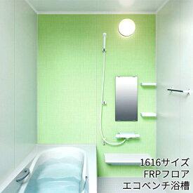 LIXIL 戸建て用システムバスルーム アライズ Eタイプ 1616 標準仕様