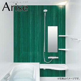 リクシル アライズ 1616 Zタイプ 標準仕様 戸建て用システムバスルーム