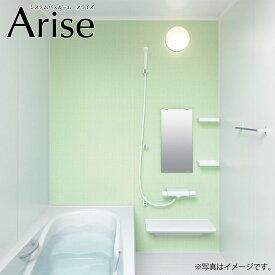 リクシル アライズ 1616 Eタイプ 標準仕様 戸建て用システムバスルーム