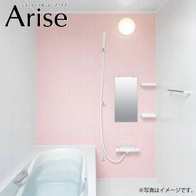 リクシル アライズ 1616 Cタイプ 標準仕様 戸建て用システムバスルーム