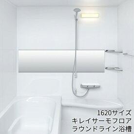 LIXIL マンションリフォーム用システムバスルーム リノビオV:Kタイプ 1620サイズ 標準仕様