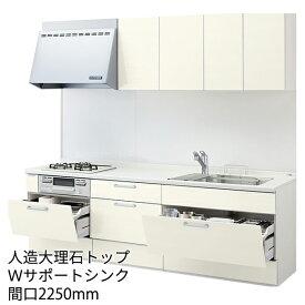 LIXIL システムキッチン リシェルSI [RICHELLE SI]:らくパッとプラン 壁付I型 2250mm