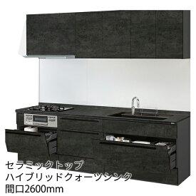 LIXIL システムキッチン リシェルSI [RICHELLE SI]:セラミックおすすめプラン 壁付I型 2600mm