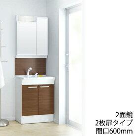TOTO 洗面化粧台 Fシリーズ:2枚扉タイプ 間口600mm 2面鏡