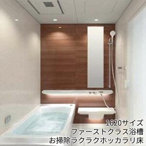 TOTO 戸建て用システムバスルーム シンラ [SYNLA]:Rタイプ 1620サイズ 基本プラン