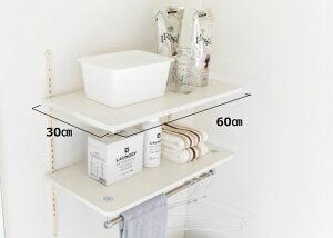 ランドリー可動棚・洗濯機上部収納、ランドリーラック