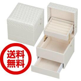 【送料無料】ジュエリーボックス(引出し1段宝石箱)白(ホワイト)・茶(ブラウン)OJB-550 シンプルなデザインで使いやすい色合いだから、どんなお部屋に置いても合う!ジュエリー収納ケース