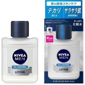 【花王】ニベアメン オイルコントロールローション 110ml【化粧水】【ニベア】【NIVEA】