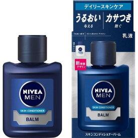 【花王】ニベアメン スキンコンディショナーバーム 110ml【乳液】【ニベア】【NIVEA】