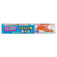 【旭化成】クックパー フライパン用ホイル25cm×3m【ホイル】【クックパー】