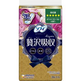 ソフィ Kiyora 贅沢吸収 ホワイトフローラルの香り 多い 36枚入【パンティライナー】【キヨラ】【おりもの】【Kiyora】【ユニチャーム】