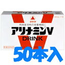 武田薬品 アリナミン ドリンク ビタミン