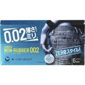 【第一三共ヘルスケア】サンシー ノンラバー 002 6コ入【ゼロゼロツー】【コンドーム】