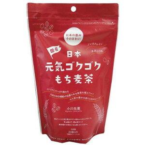 小川生薬 日本元気ゴクゴクもち麦茶 5g×20包【麦茶】【もち麦】【ティーバッグ】【ノンカフェイン】