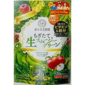 酵水素328選もぎたて生スムージーグリーンフレッシュアップル味 120g 約20日分【鉄分】【ビタミン】【酵水素】