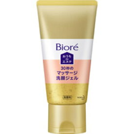 【花王】ビオレ おうちdeエステ30秒のマッサージ洗顔ジェル 150g【洗顔】【Biore】