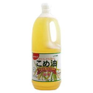 【築野食品】こめ油 1.5kg【こめ油】【米油】【こめサラダ油】