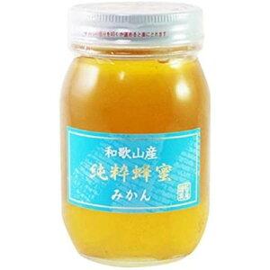 和歌山産 みかん蜂蜜 600g【蜂蜜】【ハチミツ】