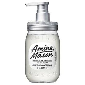 アミノメイソン ディープモイスト ホイップクリーム シャンプー 450ml【シャンプー】【アミノメイソン】【アミノ酸】