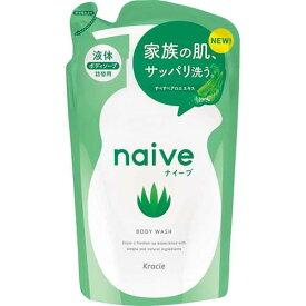 【クラシエ】【naive】ナイーブ ボディソープアロエエキス配合  つめかえ用 380ml【ボディソープ】【ナイーブ】