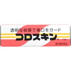 【第3類医薬品】【東京甲子社】 コロスキン 11mL【液体絆創膏】