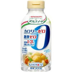 【大正製薬】リビタ パルスイート カロリーゼロ 液体タイプ 300g【低カロリー甘味料】【砂糖代替品】