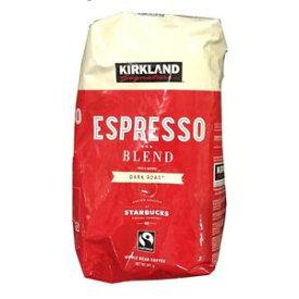 【STARBUCKS】【KIRKLAND】スターバックスローストエスプレッソ コーヒー豆 907g【コーヒー豆】【コストコ】【costco】【コストコ通販】